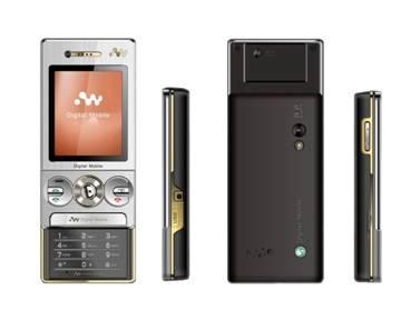 Dual SIM card & Dual standby W715