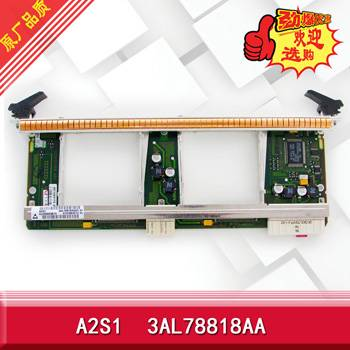 Units for the Alcatel-Lucent 1663ADM & 1626LM123