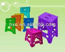 plastic stacking folding step stools