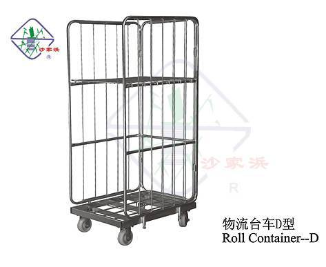 roll container/logistic truck/table trolley/roll box pallet