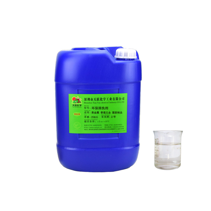 Optical glass mirror lens cleaning agent