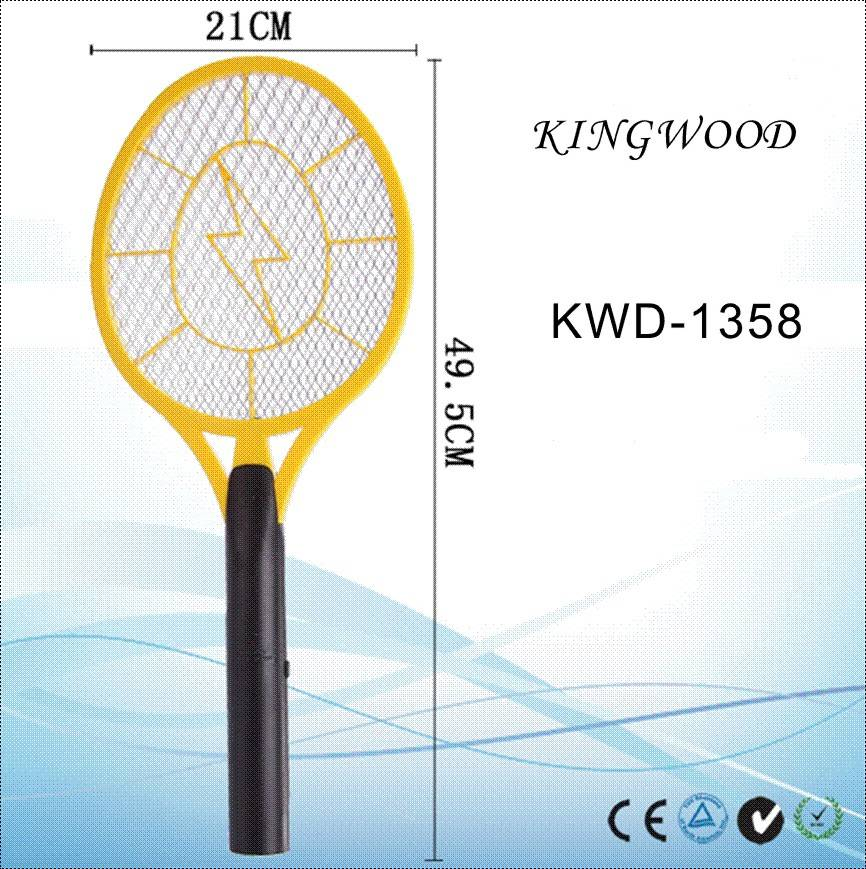 Indoor plastic with CE Rohs mosquitoes killer