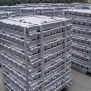 Sell aluminium ingot with high quality
