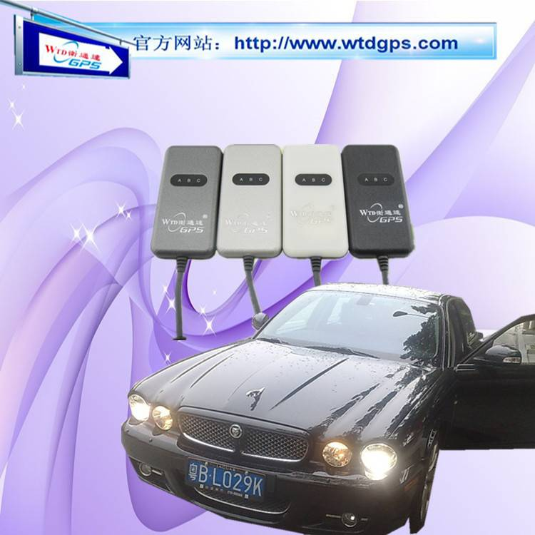 car gps tracker ,2 wires only,easy to install and operate- DIY Tracker