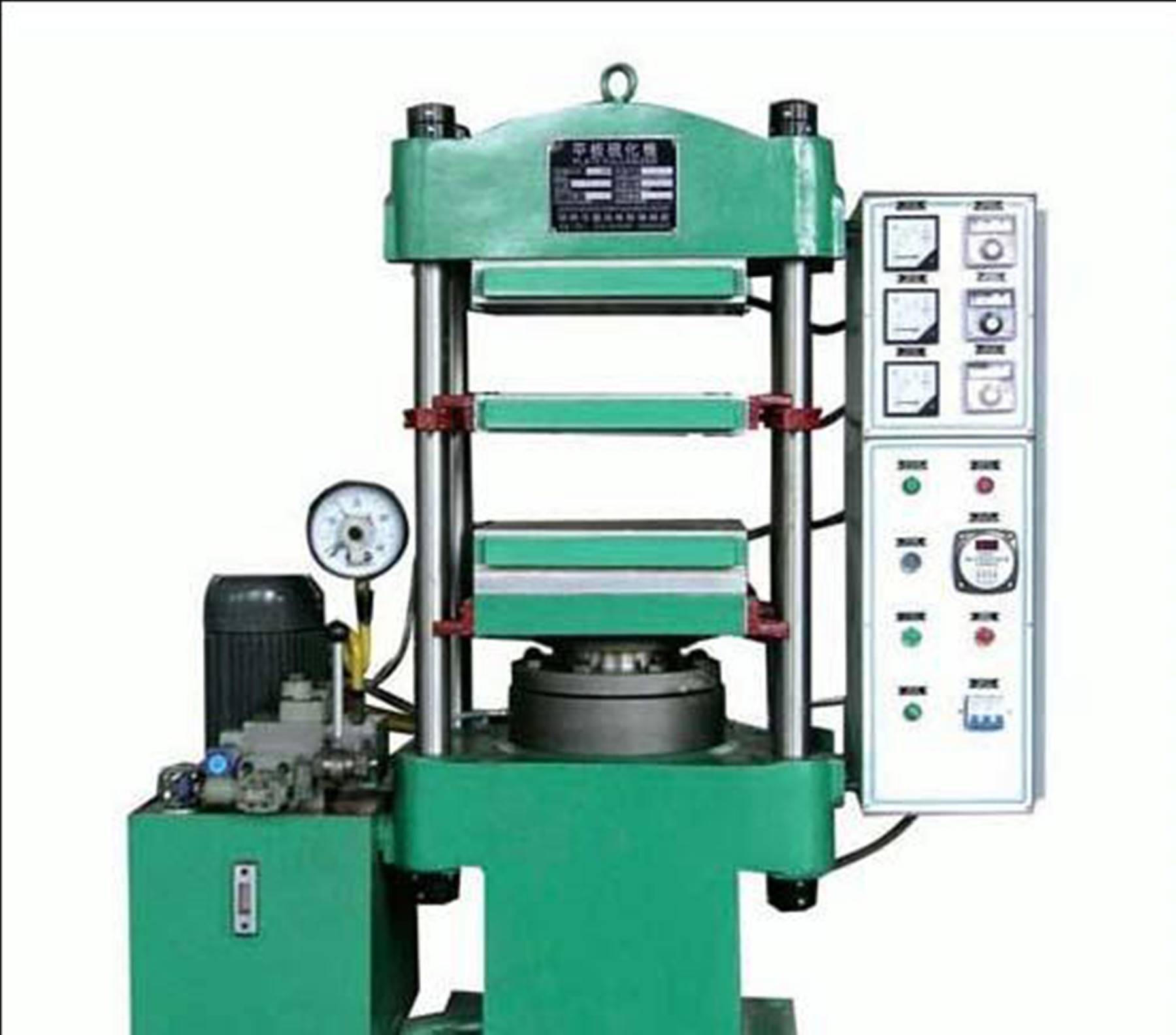Offer Coloum Type Plate Vulcanizing Machine