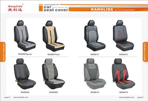 Bmw colorful Polyester seat covers