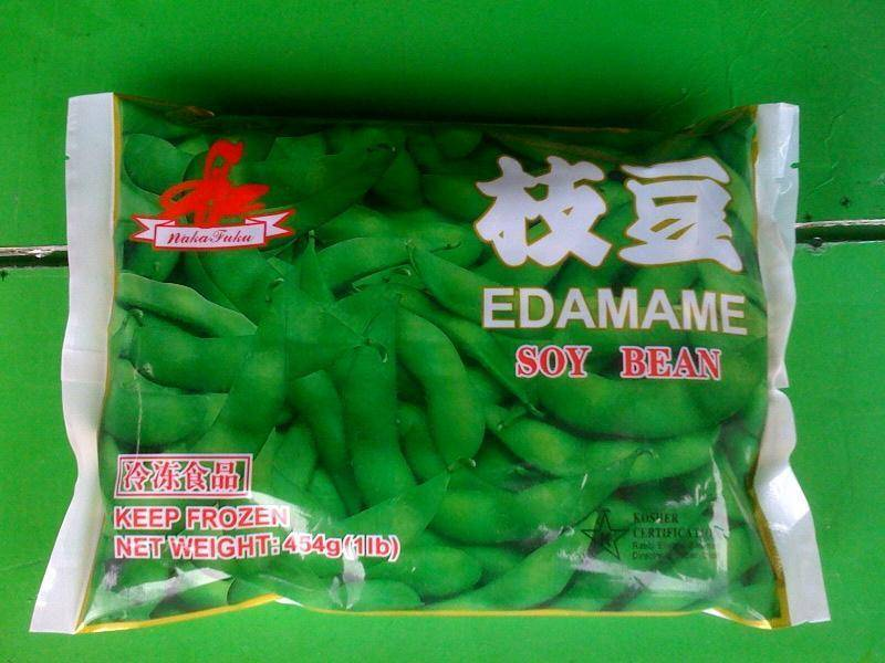KOSHER EDAMAME