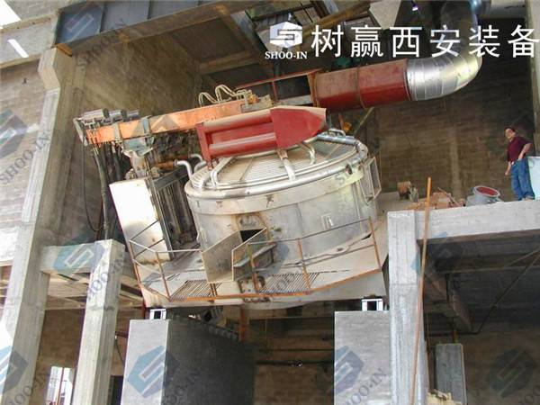 Ferro-alloy refining furnace