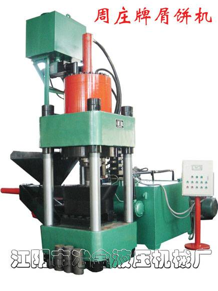 briquetting press machine(SBJ-6300 Modle)