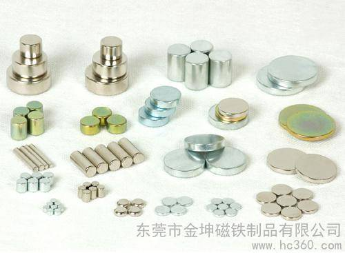NFB strong coating all shapes magnetic products