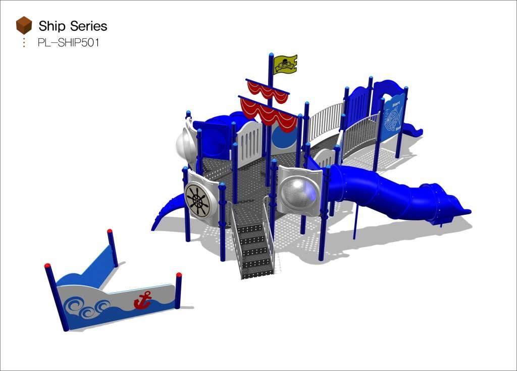 PL-Ship501/Outdoor Kids Playground equipment