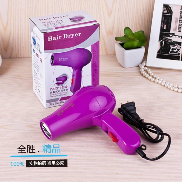 Mini Folding Hair Dryer