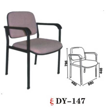 hadware metal school chairs and desks