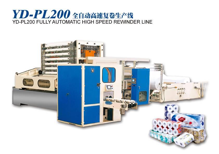 YD-PL200 Non-stop production line