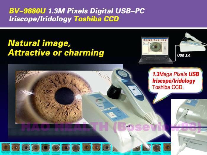 2M Pixels Digital USB-PC Iriscope/Iridology Toshiba CCD