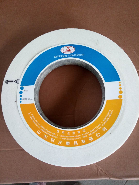 Wholesale China Crankshaft and Camshaft Grinding Wheel
