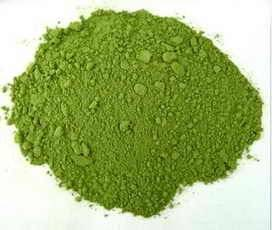 SUPPLY DEHYDRATED SPINACH