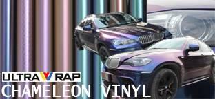 Ultrawrap chameleon wrapping vinyl