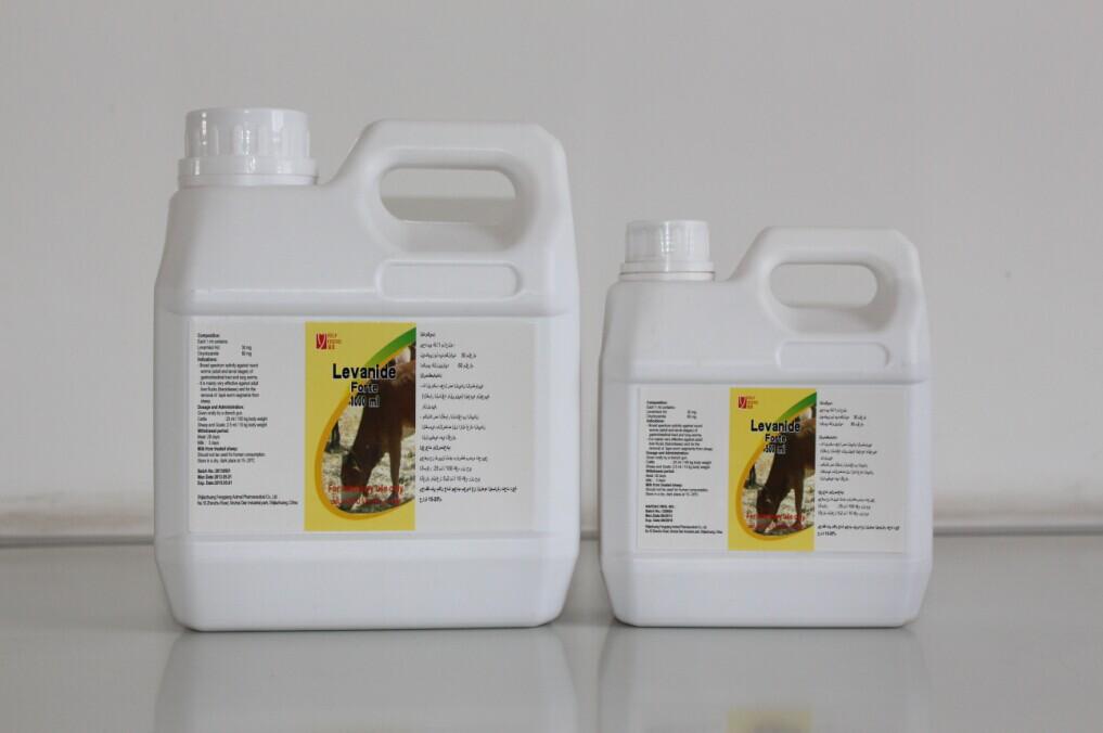 Levamisole Hydrochloride 1.5% & Oxyclozanide 3% Oral Suspension
