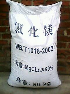 Sell magnesium chloride