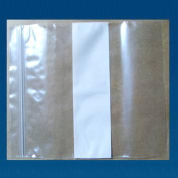 LDPE Zip lock Bag / Ziplock Bag / Reclosable Bag / Medicine Bag