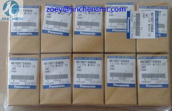 PANASONIC CM402 CM602 FILTER N610071334AA