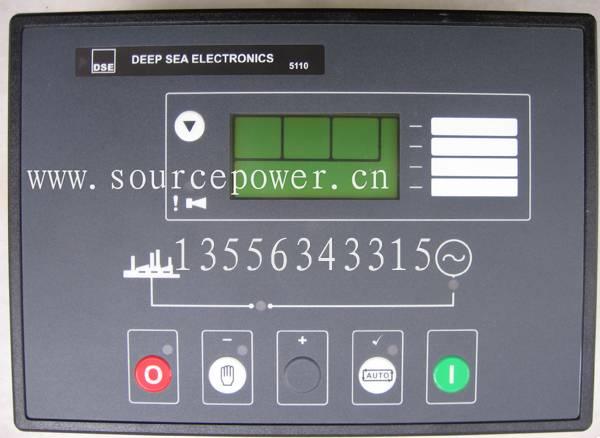 Deep Sea Control module DSE520 DSE550 DSE555 DSE560 DSE710 DSE720 DSE5110 DSE5120
