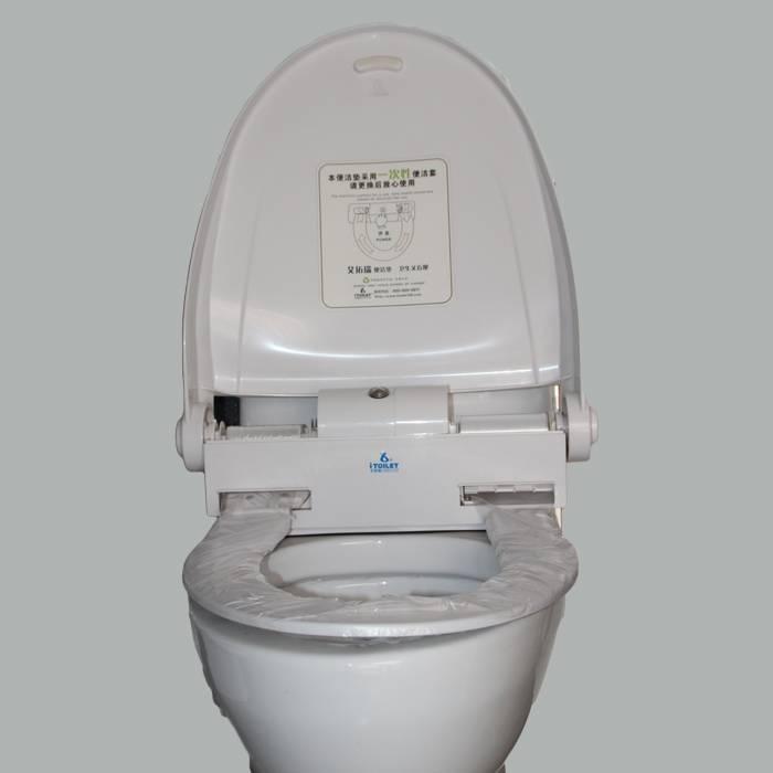 Itoilet intelligent sanitary toilet seat cover