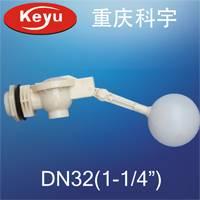 Offering DN32AH 1-1/4 plastic float valve