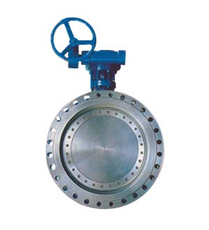Sell: Triple Offset Multi-layer Metal Hard Sealing Butterfly Valve