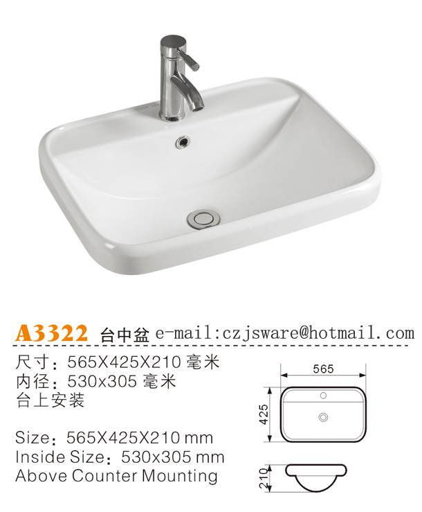 sell above counter basin,ceramic sink A3322