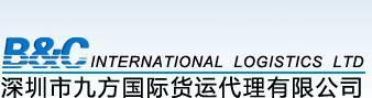 shenzhen LCL service updated