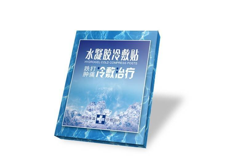 High quality Hydrogel Cooling Plaster (sticking patch)