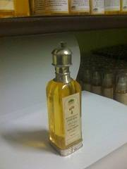 Argan Almond Oil