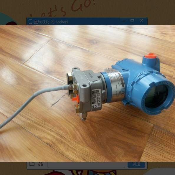 Rosemount 3051CG Gage Pressre Transmitter