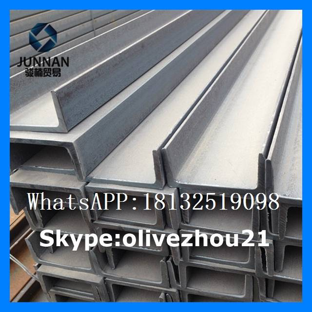 mild carbon high quality channel steel