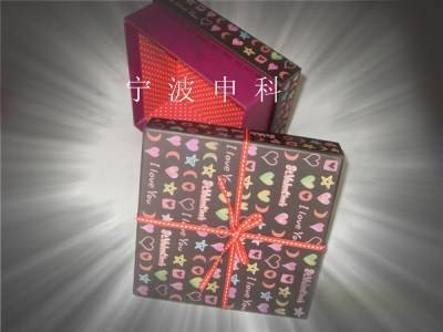 packaging box /gift box