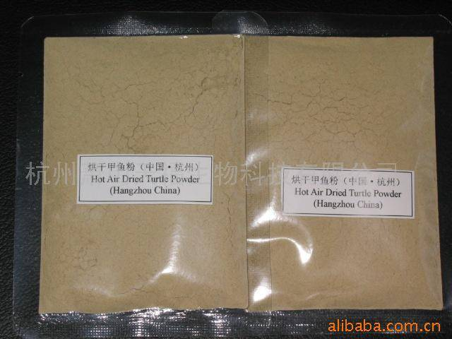 Hot Air Dried Turtle Powders