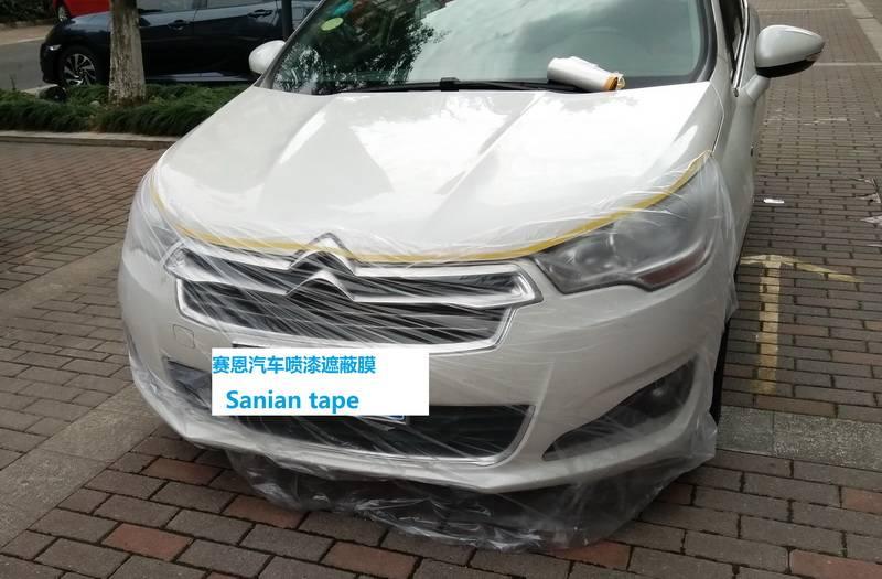 quality car paint film