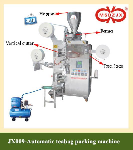 JX009-Automatic Outer and inner teabag coffee bag packaging machinery