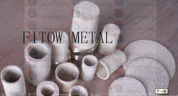 pneumatic stainless steel sintered powder filter element for fuel oil