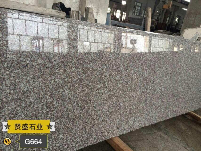 G664 slabs