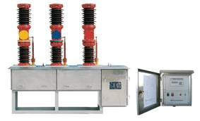 35kV Automatic Sectionlizer