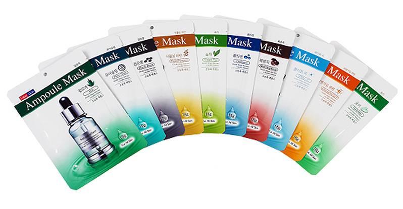 Ampoule Mask