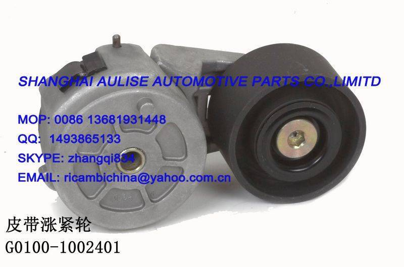 sell yuchai engine tensioner pulley