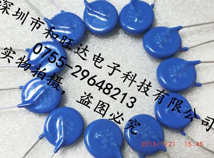 EPCOS B72214P2381K551 S14K385E2G5S5K1