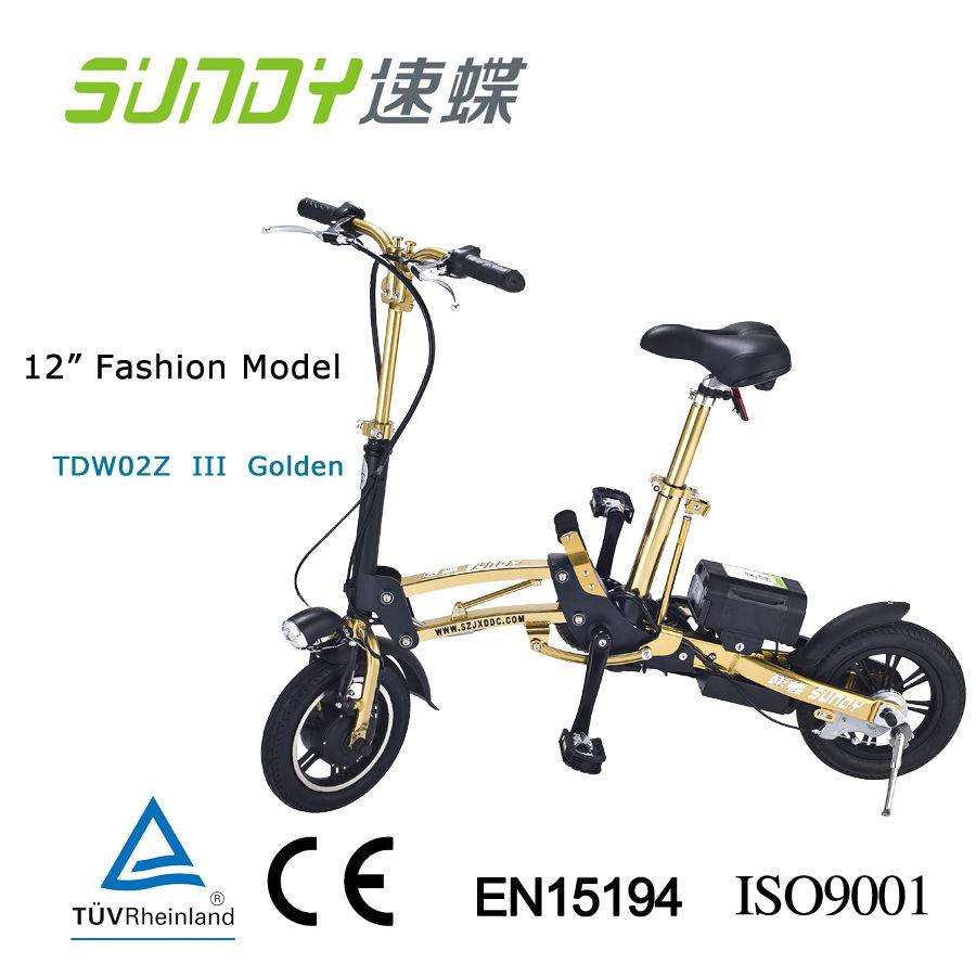 12 Mini folding electric bicycle with Anodic Oxidation Treatment-Golden