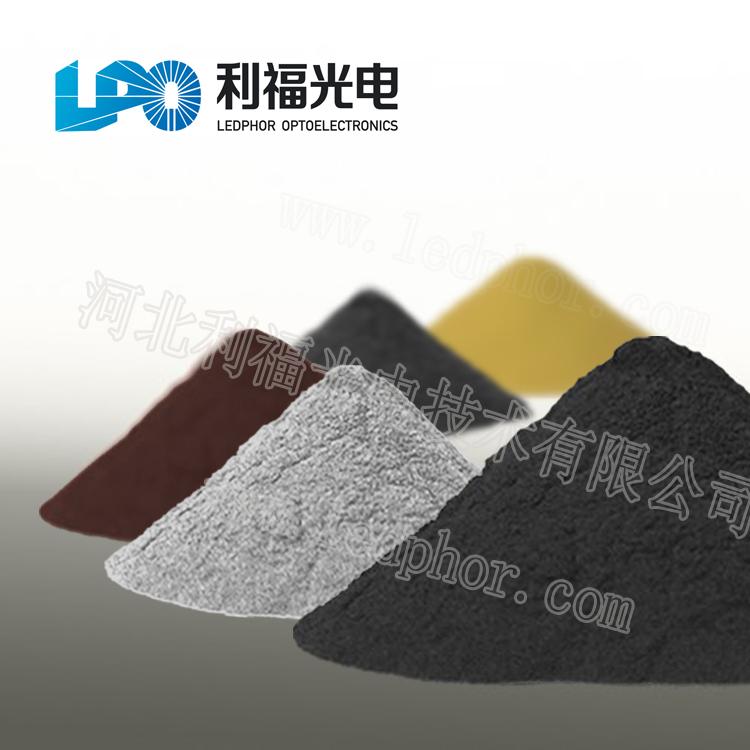 copper nitride powder