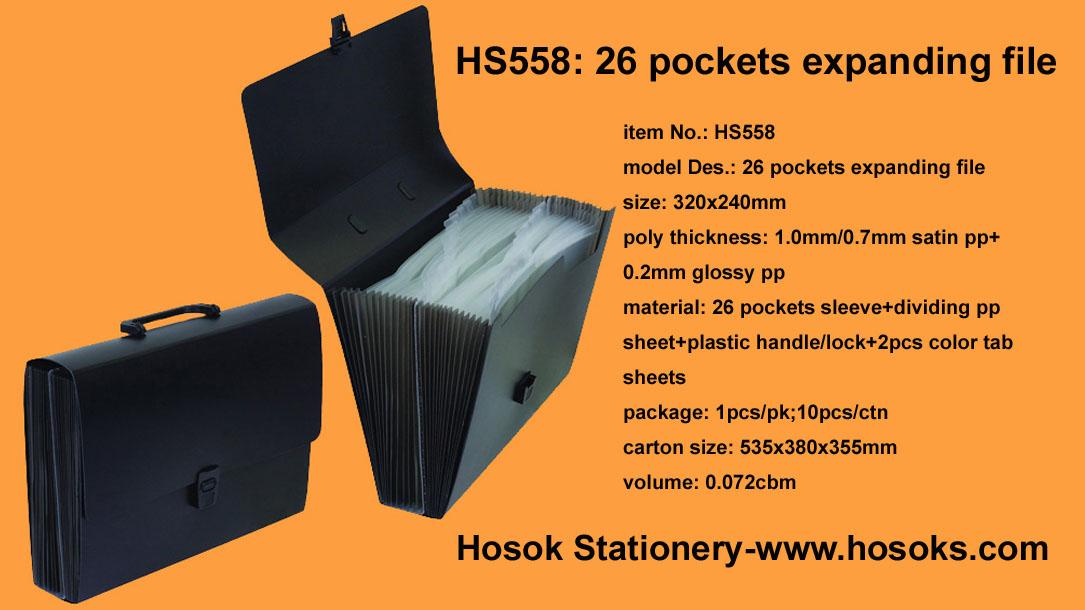 HS558