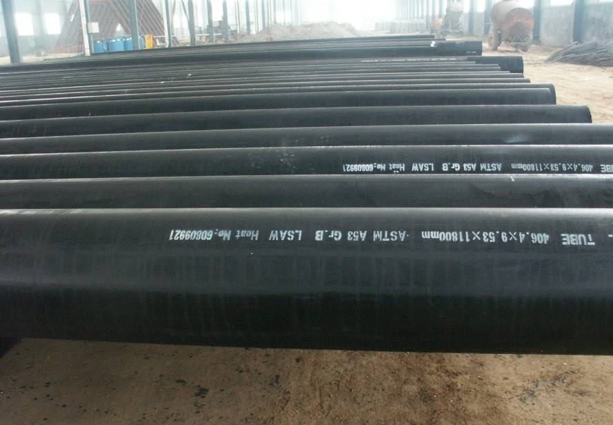ERW, LSAW, SSAW welded steel pipe